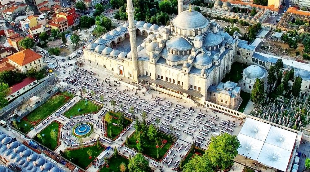 جامع فاتح Fatih Camii